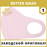Защитная многоразовая маска антибактериальная неопреновая для лица от вирусов и инфекций мужская женская 1 шт