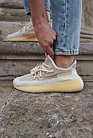 Женские кроссы Adidas Yeezy 350 Abez. Беговые кроссовки Адидас Изи 350 женские бежевого цвета