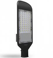 Светильник консольный Feron SP2912 50W 6400K