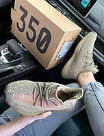 Женские кроссовки беговые Adidas Yeеzy 350. Стильные кроссы для девушек Адидас Изи 350 бежевые.