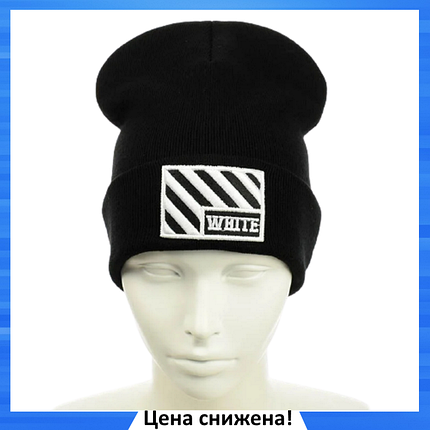 """Шапка """"OFF-WHITE"""" Чорна з білою вишивкою - молодіжна шапка-лопата з відворотом, фото 2"""