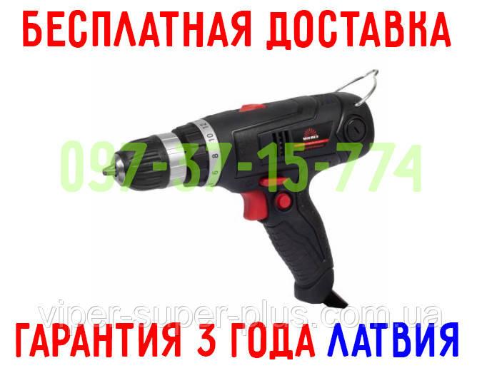 ✅ Дриль-шуруповерт електричний Vitals Professional Us 1023AS U - БЕЗКОШТОВНА ДОСТАВКА   ГАРАНТІЯ 3 РОКИ