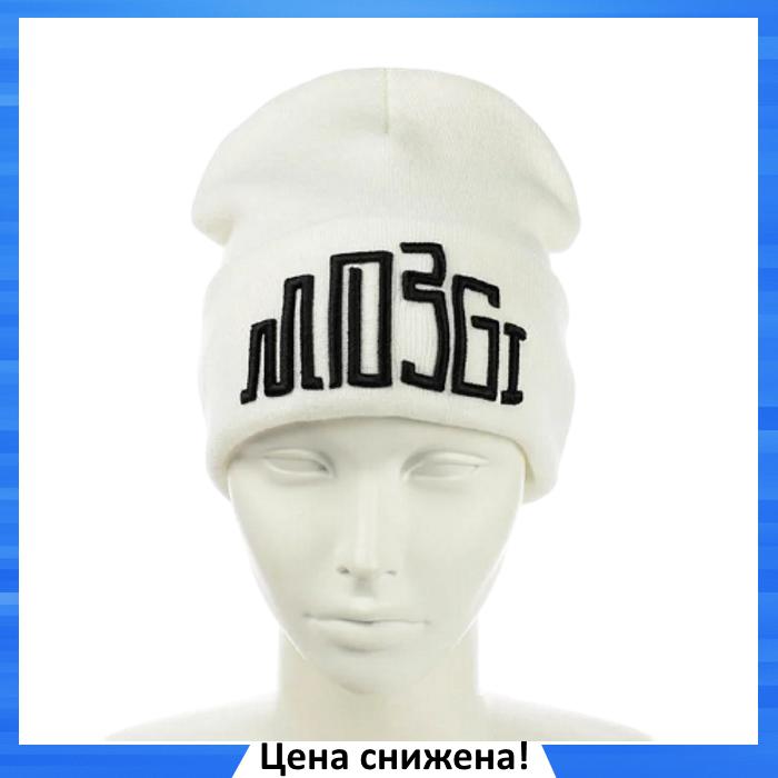 """Шапка """"Mozgi"""" Белая - молодежная шапка-лопата с отворотом"""