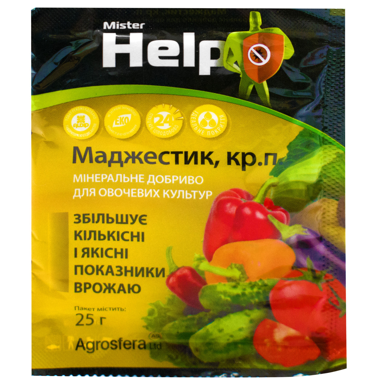 Удобрение Маджестик для овощей 25 г
