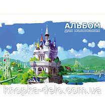 Альбом для малюв. на скобі 16арк. 100 г/м A5 АА5516, фото 2