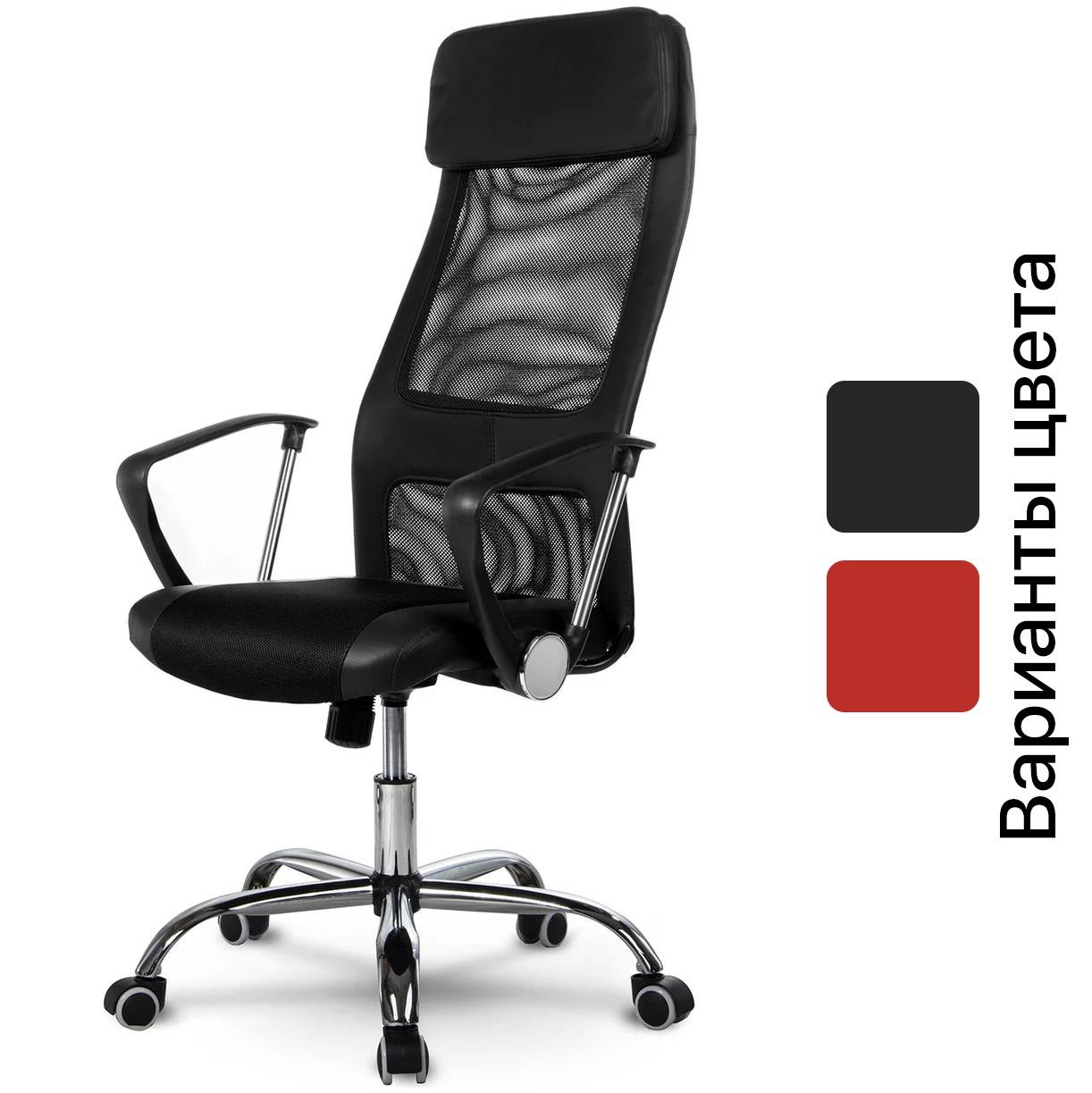 Крісло офісне комп'ютерне з мікросітки Sofotel Rio робоче для комп'ютера офісу дому
