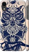 "Чехол на Apple iPhone XR Узорчатая сова ""4000c-1560-40275"""