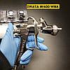 Краскопульт IWATA W400 WBX дюза 1.6 мм