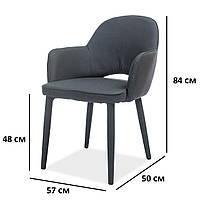Черные стулья ткань с подлокотниками Signal Robin для гостиной в современном стиле Польша