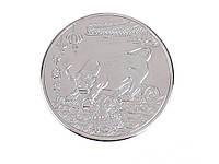 Монета Знак зодиака Телец Серебристый