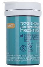 Тестовые полоски для глюкометра longevita smart 50 штук (smart ТП50)