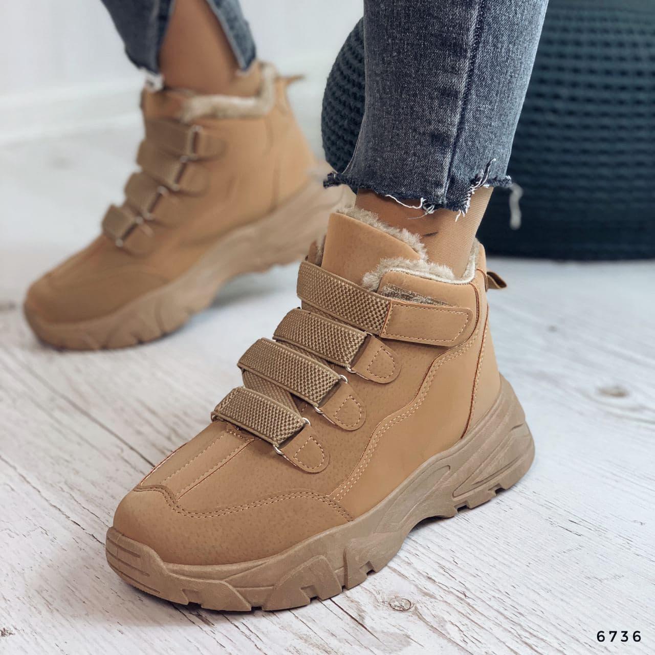 Кросівки жіночі коричневі, зимові з еко замші. Кросівки жіночі теплі коричневі на платформі