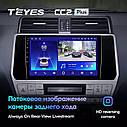 Штатная магнитола TEYES CC2 Plus  Toyota Land Cruiser Prado 150 2017 - 2018 Android 10, фото 4