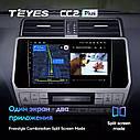 Штатная магнитола TEYES CC2 Plus  Toyota Land Cruiser Prado 150 2017 - 2018 Android 10, фото 5