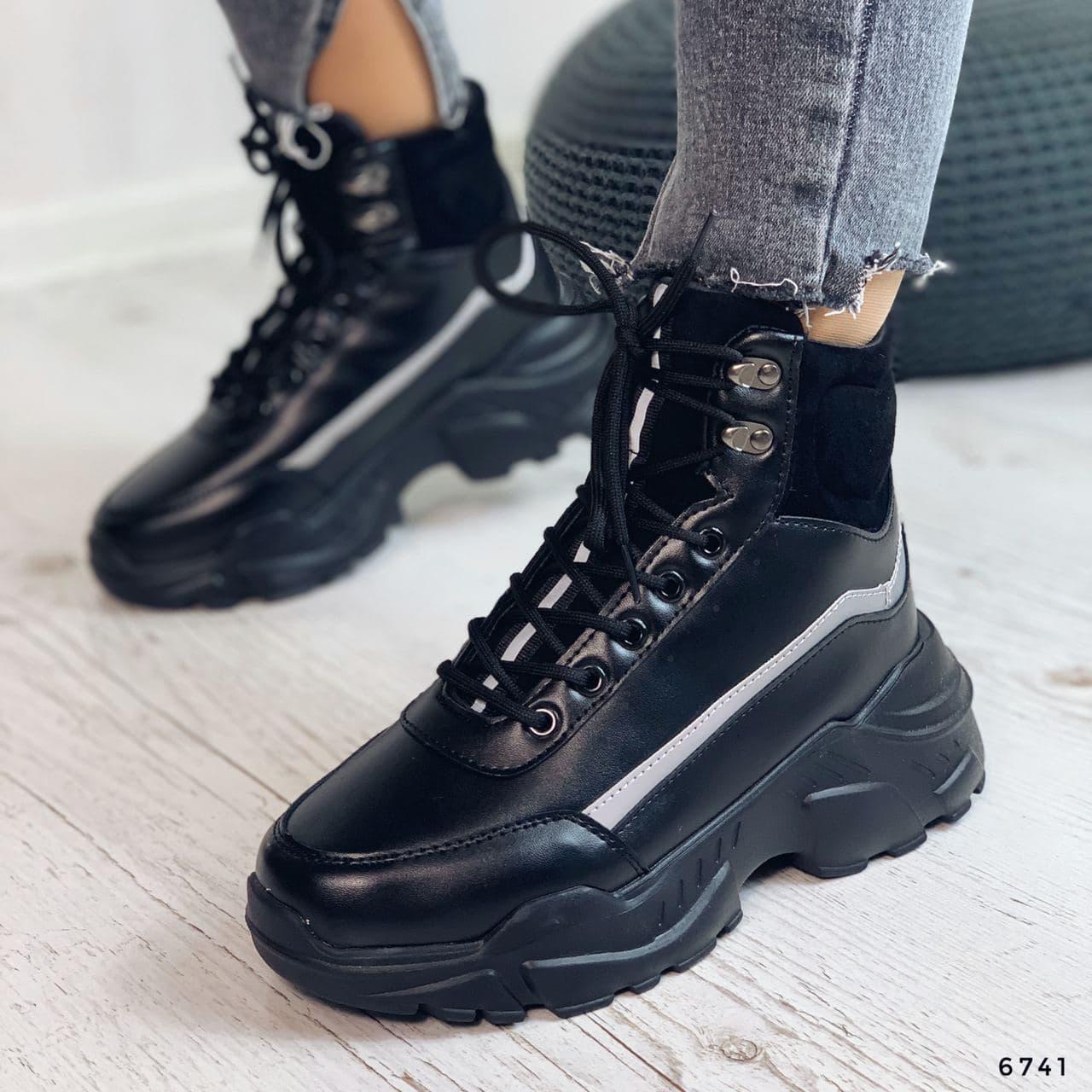 Кросівки жіночі чорні, зимові з еко шкіри. Кросівки жіночі теплі чорні на платформі