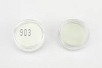 Пігмент люменисцентный білий-блакитний 903 2 мл