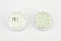 Пигмент люменисцентный белый-зеленый 904 2 мл