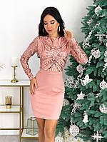 Вечернее платье с пайетками сеткой, фото 1