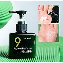 Несмываемый бальзам для волос Masil 9 Protein Perfume Silk Balm, 180 ml