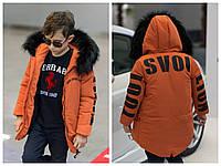 Куртка тепла для хлопчикiв 44386