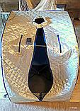 Сауна портативна інфрачервона Akupres SIA-04L, фото 4