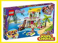 Конструктор LEGO Friends Пляжний будиночок для дітей від 6 років