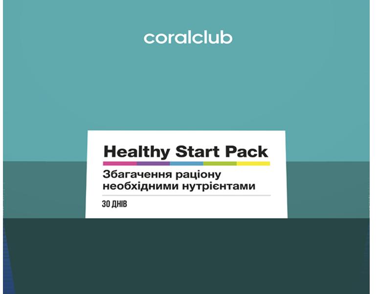 Набор Здоровый Cтарт 30 дней США Корал Клаб/Коралловый клуб набор здоровье Healthy start Coral Club