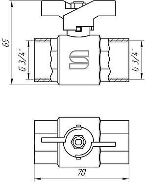 """Кран кульовий 3/4"""" ВВ КБ SL1507 Selba GERMANY, фото 2"""