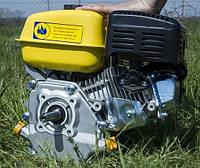 Мотор на мотоблок  6.5 л.с (19 мм вал) со шкивом
