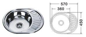 MR 5745 Мийка кругла з полицею (міні кепка) 570х450х180 Satin, фото 2