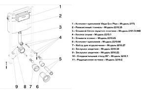 Інсталяція Viega Eco Standart 713386 + хром кнопка 596323, фото 2