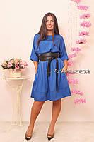 """Женское стильное платье с кожаным поясом """"Кристина"""" т. стрейч-коттон / норма и батал / электрик"""