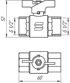 """Кран кульовий 1/2"""" ВВ КБ SL1507 Selba GERMANY, фото 2"""