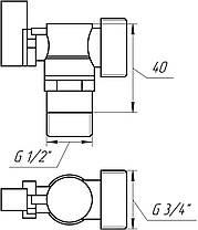 Кран кульовий кутовий д/стир. машини 1/2' х 3/4' Solomon A7072 (7172), фото 3