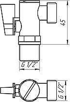 Кран кульовий кутовий з фільтром 1/2' х 1/2' Solomon А7041(7043), фото 3