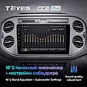 Штатная магнитола TEYES CC2 Plus Volkswagen Tiguan 1 NF 2006-2016 Android 10, фото 3