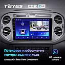 Штатная магнитола TEYES CC2 Plus Volkswagen Tiguan 1 NF 2006-2016 Android 10, фото 4