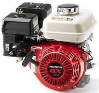 Двигатель на культиватор 6.5 л.с под шпонку + шкив