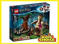Конструктор LEGO Harry Potter Заборонений ліс: Зустріч Амбридж для дітей від 8 років