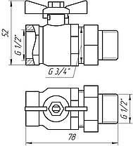 Кран кульовий з 'американкою' ARCO 1/2' SENA (154103), фото 3