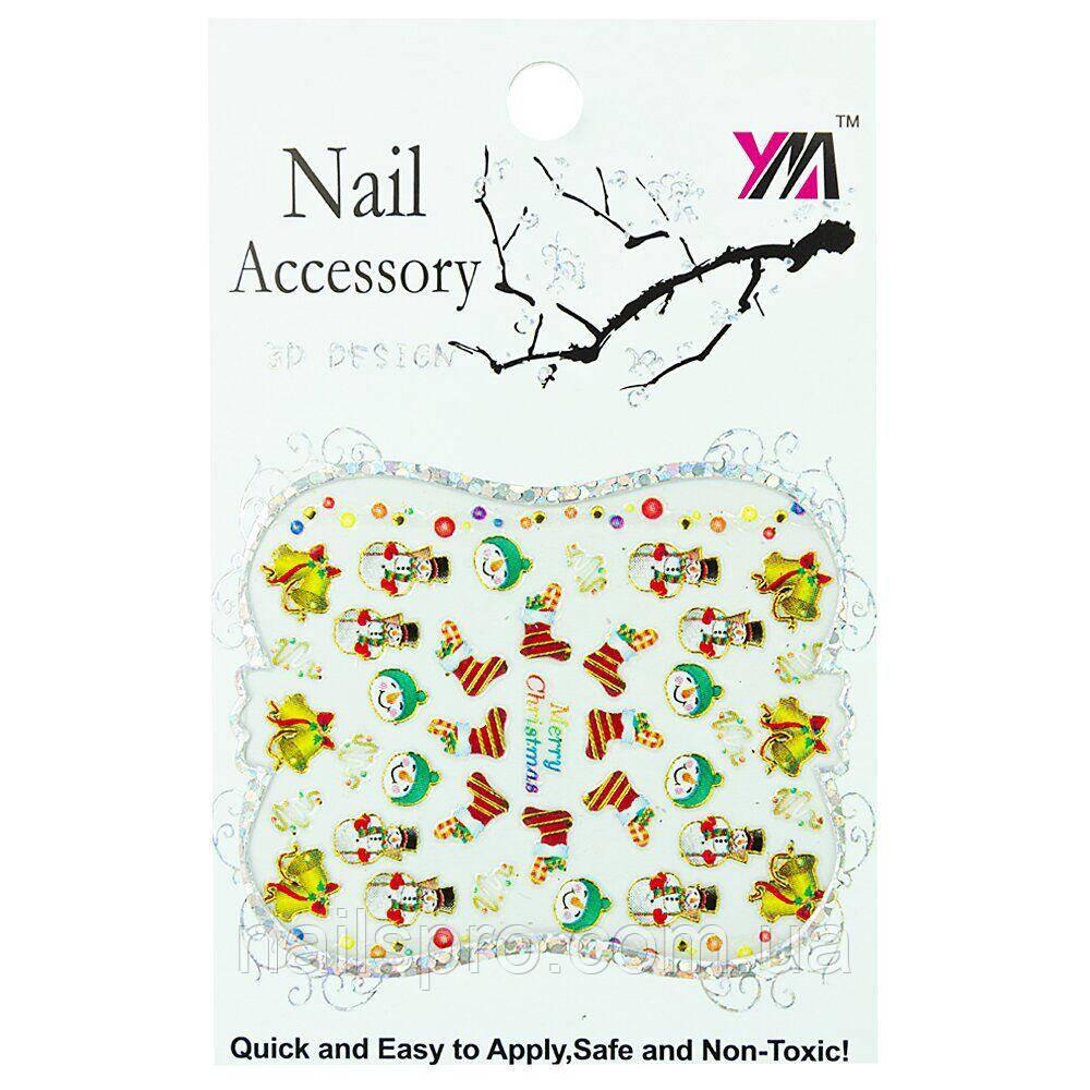 Наклейки для дизайна ногтей Nail Accessory 3D Design № 10