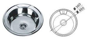 MR 490 Мийка кругла, врізна 490х180 Satin, фото 2
