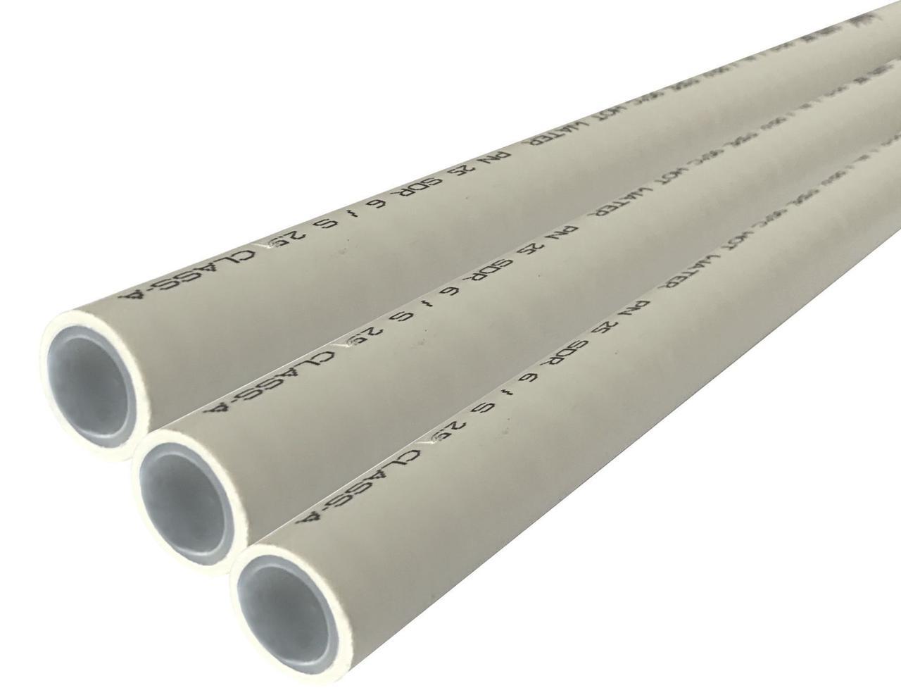 Труба поліпропіленова з алюмінієвою фольгою Kalde Super Pipe PPR 25 мм PN 25