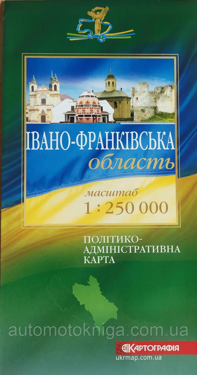 ІВАНО-ФРАНКІВСЬКА ОБЛАСТЬ  ПОЛІТИКО-АДМІНІСТРАТИВНА КАРТА  1 : 250 000 ( 1 см = 2,5 км )  одностороння  2014 р
