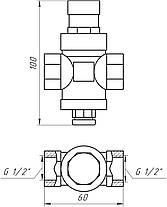 """Редуктор ITAP малий 361 1/2"""" з виходом під манометр, фото 3"""