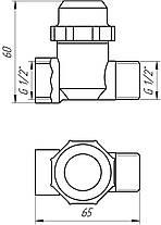 """Фільтр грубої очистки Solomon 8015 нікель НВ 1/2"""" з відстійником, фото 3"""