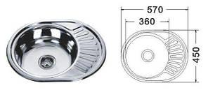 MR 5745 Мийка кругла з полицею (міні кепка) 570х450х180 Decor, фото 2