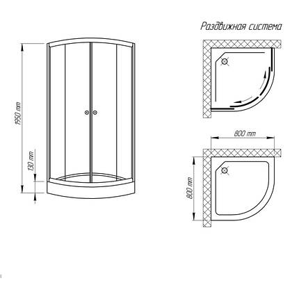 Душова кабіна Wave 8080.1 EF, фото 2