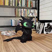 """3д модель """"Беззубик"""" для сборки из бумаги для детского творчества Papercraft украшение интерьера паперкрафт"""