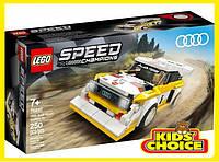 Конструктор LEGO Speed Champions 1985 Audi Sport quattro S1 для дітей від 7 років